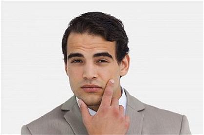 Rubbing chin body language