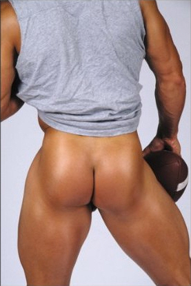 Beautiful Male Butt 117